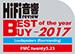 PMC twenty5.23-hifi-review-best-buy-web-awards